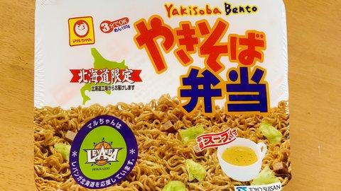 「やきそば弁当」が強すぎる!北海道で支持率80%の秘密を調べてみた