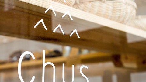 那須塩原のオシャレ直売所「Chus」で出会った安ウマ食材