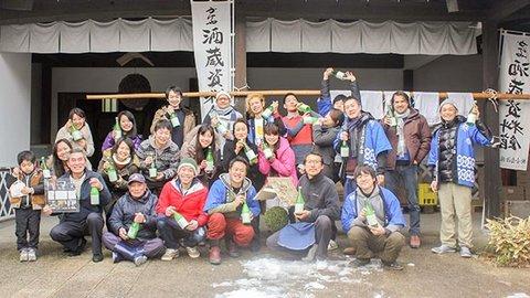 お酒大好き!日本酒応援団が法人化し、島根から海外進出を目指す