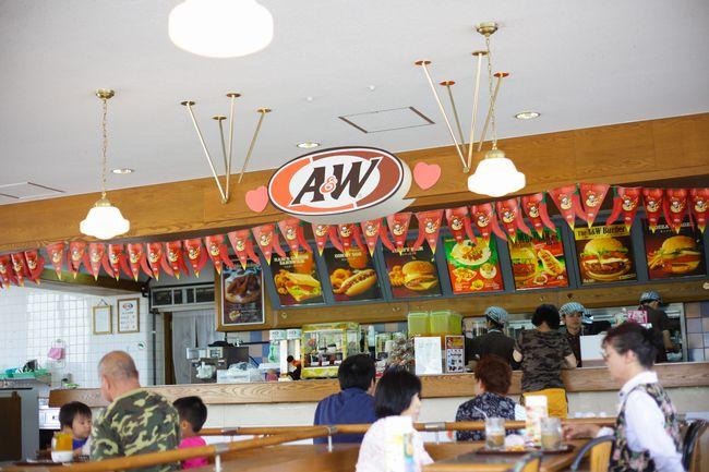 A&W(エイアンドダブリュー)