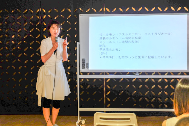 宮田恵アンチエイジング講座