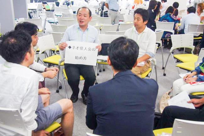 出身地Day 夏の交流会2015 ~あらためて東京で出身地について語ろう~
