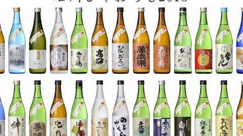今秋、幻の日本酒が銀座にやってくる。石川県の「ひやおろし」祭り