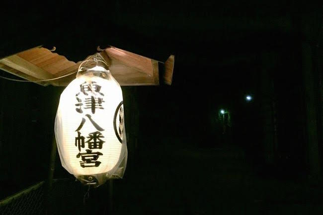 献灯みこし祭り 魚津 祭り