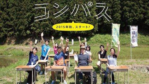 あなたの暮らしに10%だけローカルを。都会から栃木県に触れる方法