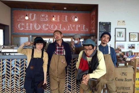 尾道発、愉快すぎるチョコレート工場。それは最高に美味しく愉しい味