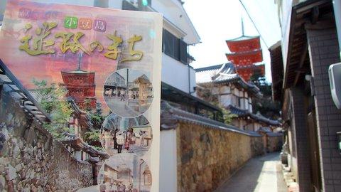 小豆島なしに大阪城はアリエナイ!?迷路のまちで見つけた意外な関係