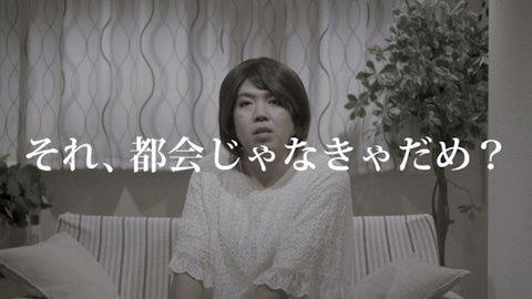 エッジ効きすぎて涙目。都会暮らしに議論を巻き起こす徳島の衝撃動画