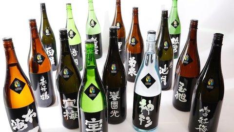 「生」と「火入れ」どっちがお好み?日本酒の新しい飲み比べ方