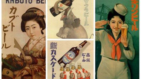120年前のビールのポスターに見る、日本人の「粋」なセンス