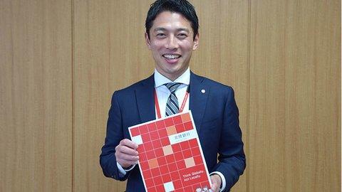 東京にいながら、ジモト企業で働く。ジモトを離れジモトに貢献する仕事のかたち