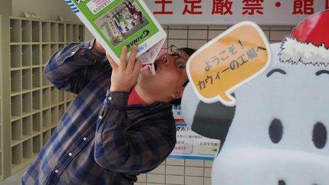 全国区だって! 鳥取県民の自慢「白バラ牛乳」の由来を確かめてきた