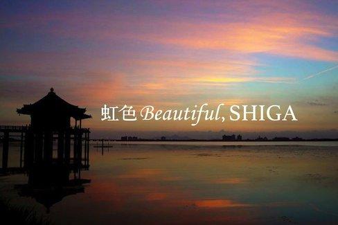 びわ湖がこんなに美しいなんて。4Kで撮影した滋賀のPR動画が感動的