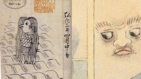 アマビエ、塗壁、山男…地元で語り継がれる伝説の妖怪たち