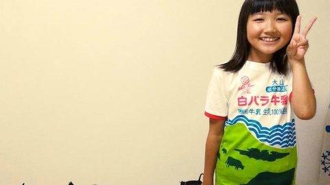 鳥取県民なら目の色が変わる「白バラ牛乳」Tシャツが限定発売へ