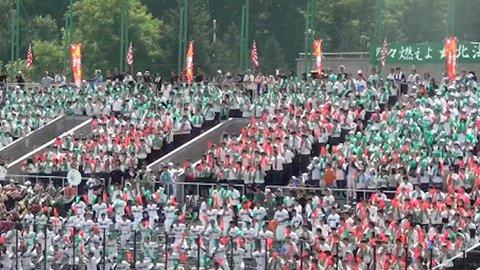 北海道・高校野球の応援「アゲアゲホイホイ」が話題