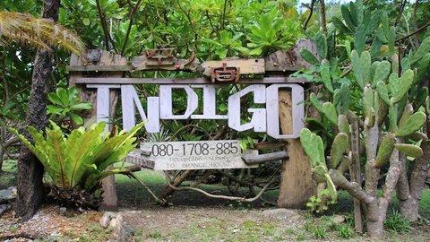 何もない贅沢。沖縄最北の地にひっそり存在する隠れ宿「空の間indigo」
