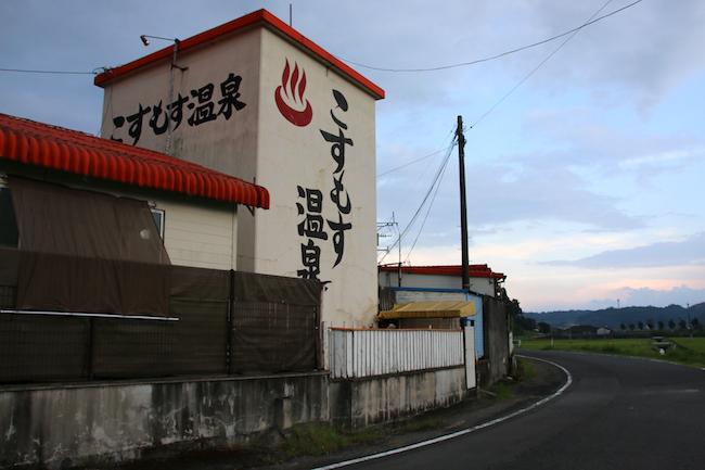 20170915_kazokuburo07