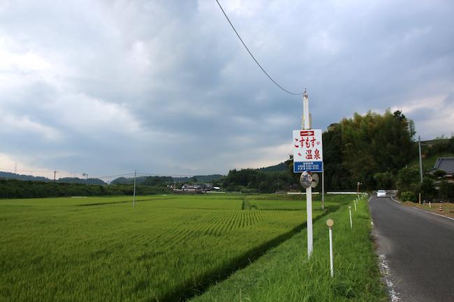 20170915_kazokuburo08