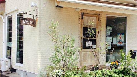 美味しいパンで町おこし…障害者支援の枠を超えて広島で人気拡大