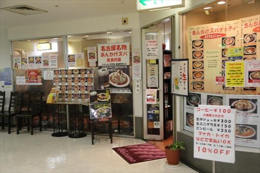 20171016_nagoya09