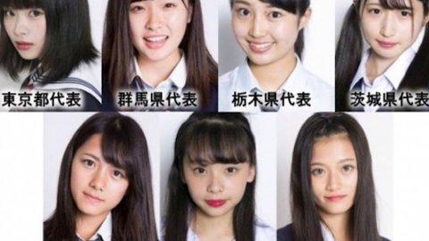 「日本一可愛いJKを決める大会」の県代表リストが話題!