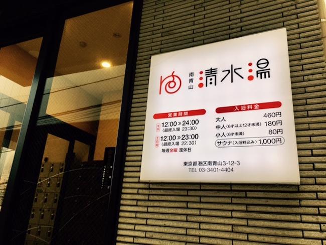 shimizuyu1024