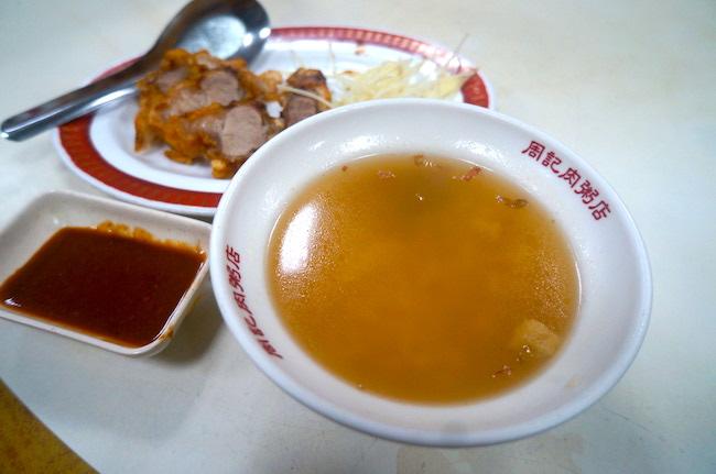 ㈪周記肉粥店4