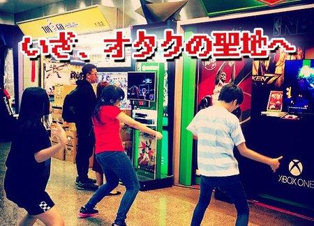 台湾にもある「オタク街」で胸キュン