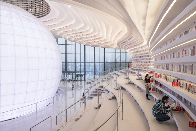38b_Tianjin_Library_∏Ossip