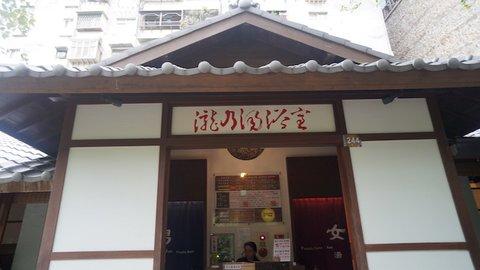 日本統治時代に建てられた台湾のノスタルジックな温泉『瀧乃湯』