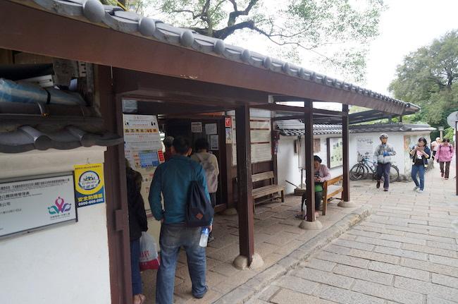 ⑥北投公園露天温泉浴池「千禧湯」外観1