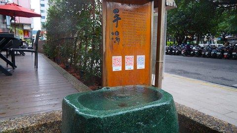 水着で入ろう。日本とは少し趣が違う台湾の温泉スポット北投『千禧湯』