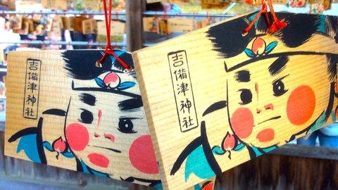 桃太郎伝説が息づいている、岡山市西部の「吉備津神社」