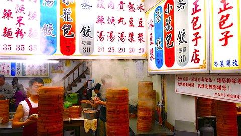 台湾は元気でやっています。一青妙さんも応援している思い出の「花蓮」