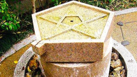 羽生選手で再び話題。安部晴明を祀る京都の「晴明神社」へ
