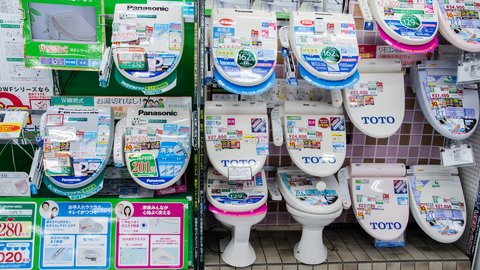温水便座の普及率1位は滋賀県。政府が真面目に調べた家電普及率ランキング