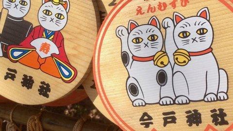ライバルは豪徳寺。浅草・今戸神社はなぜ「招き猫」発祥の地と言われるか?