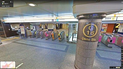 あのダンジョン駅も?東京メトロの主要駅がストリートビューで丸見えに