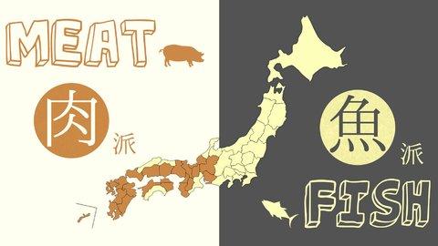 肉vs魚、どっちが好き? 都道府県別「消費額」ランキング