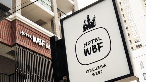 朝食に肉吸いも。大阪ミナミに続々と出現する「王冠マーク」のホテル