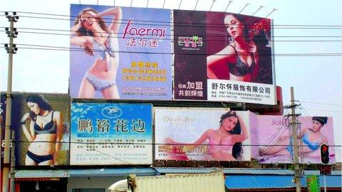 どこを向いても美女看板。目のやり場に困る中国のランジェリータウン
