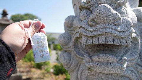 神レベルのイケメンを探しに。九十九里浜近くに佇む「白子神社」の秘話