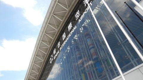 復興の象徴。全国でも珍しい「ランナーズポート」併設の仙台空港で旅ラン