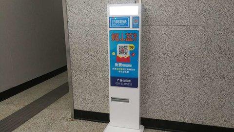 トイレで売ってるチリ紙までIoT。中国の進化が斜め上すぎた