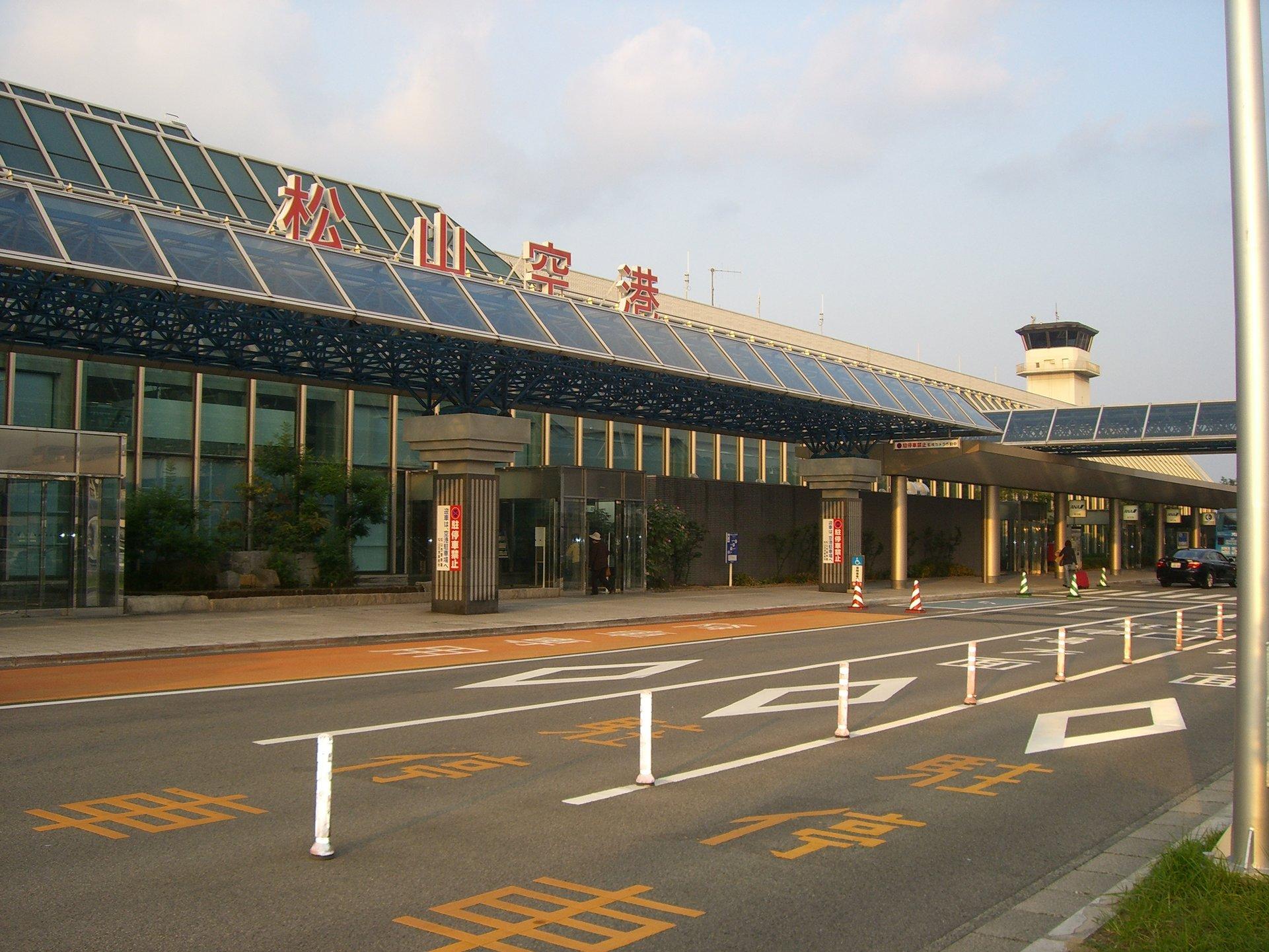 東京ラブストーリーの最終話、リカとカンチが別れた松山空港があるのは?