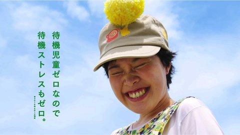 鳥取vs吉祥寺。日本一住みたい田舎が「東京の生活」を挑発