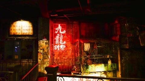 18歳以上限定。伝説のスラム街「九龍城塞」が川崎に蘇る