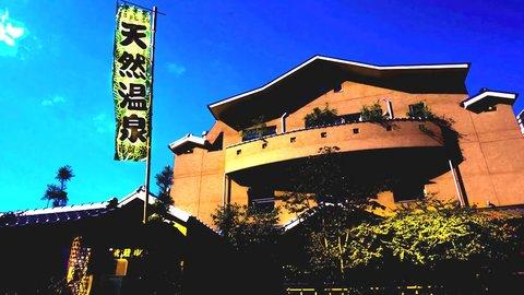 銭湯は東京から変えていく。外国人からも人気、進化する老舗銭湯