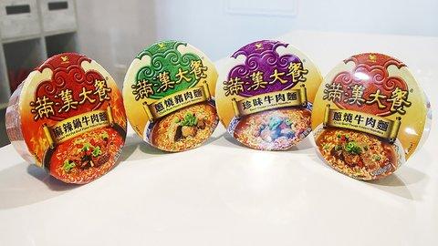 台湾グルメに異変。日本人がよりローカルな台湾の味を求めだしている